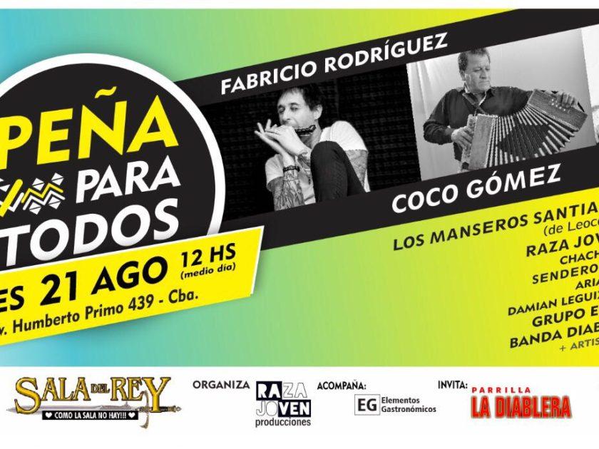 En Agosto volvemos a Córdoba!!!